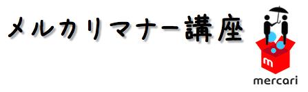 f:id:borboleta:20170928165415j:plain