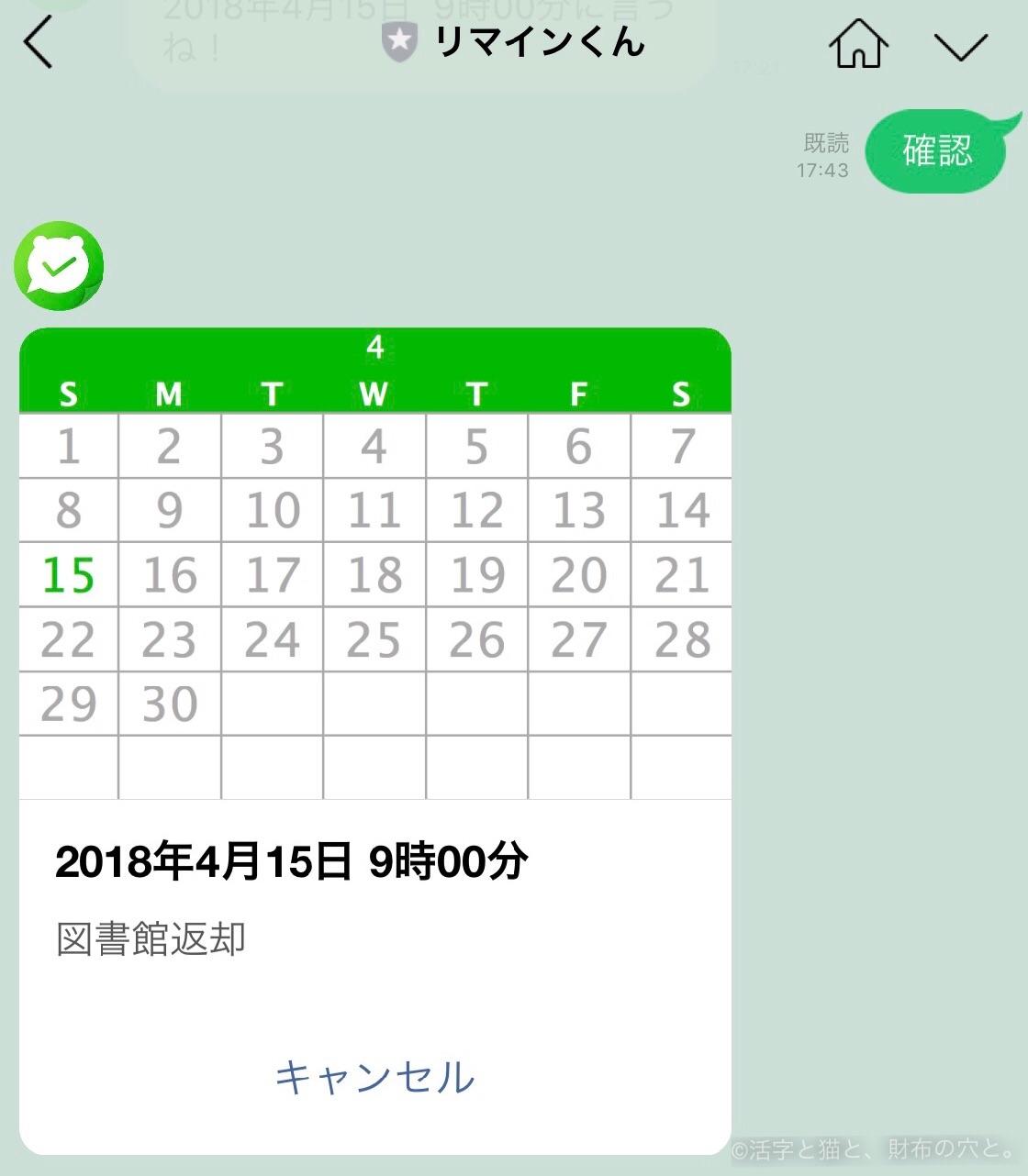 f:id:borboleta:20180402175854j:image