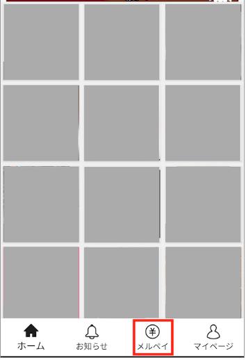 f:id:borisuk:20200321141504p:plain
