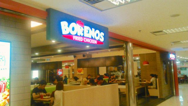 センターポイント内のボレノス