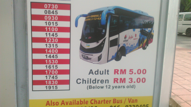 コタキナバル空港行きのシャトルバスの時刻表