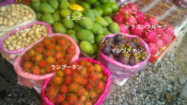 クンダサンのフルーツ