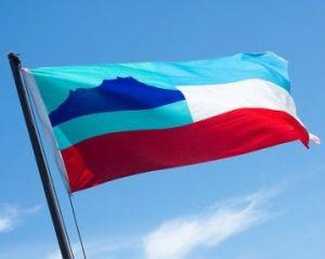 サバ州の旗