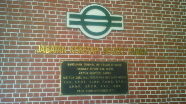 サバ州立鉄道