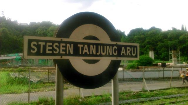 タンジュンアル駅