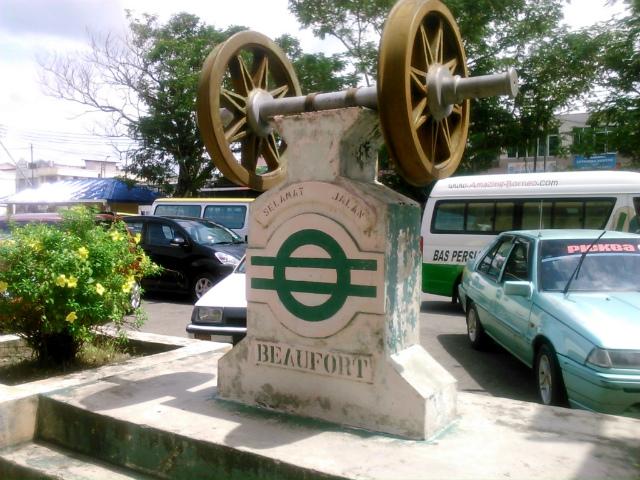 ビューフォート駅