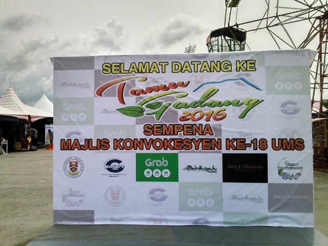 UMSのTamu Gadang 2016