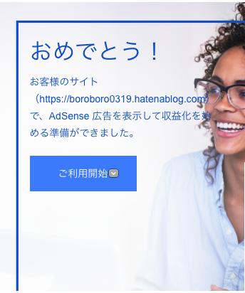 f:id:boroboro0319:20201127215651p:plain