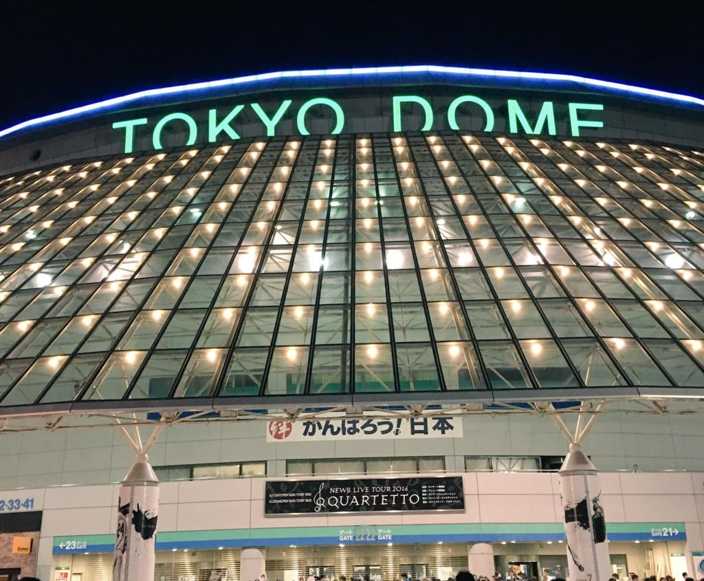 f:id:borokobo:20160620225736j:plain