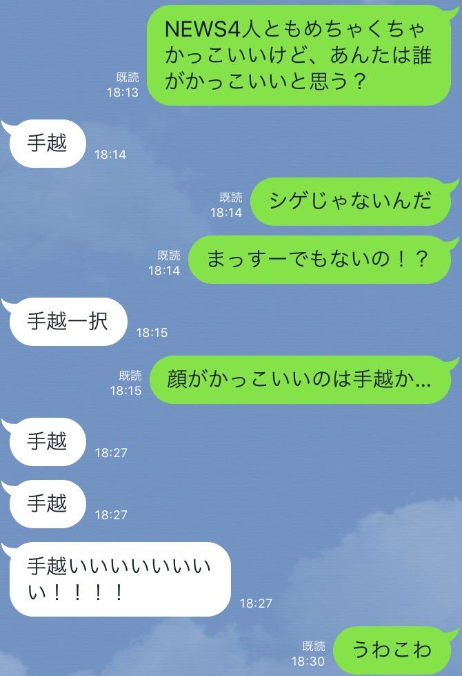 f:id:borokobo:20161130224035p:plain
