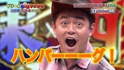 f:id:borokobo:20170210093640j:plain