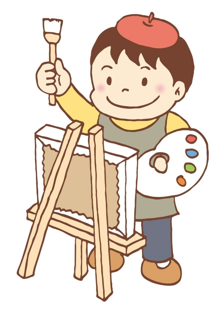 f:id:boso-ichiro:20171110215544j:plain