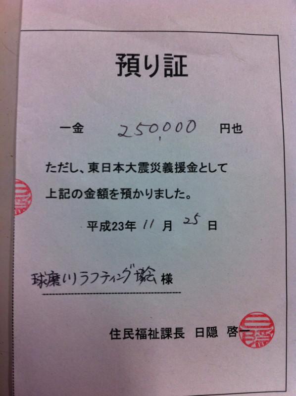 f:id:boss-shige:20111125100101j:image:w360
