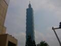 台北101。やや遠くから。