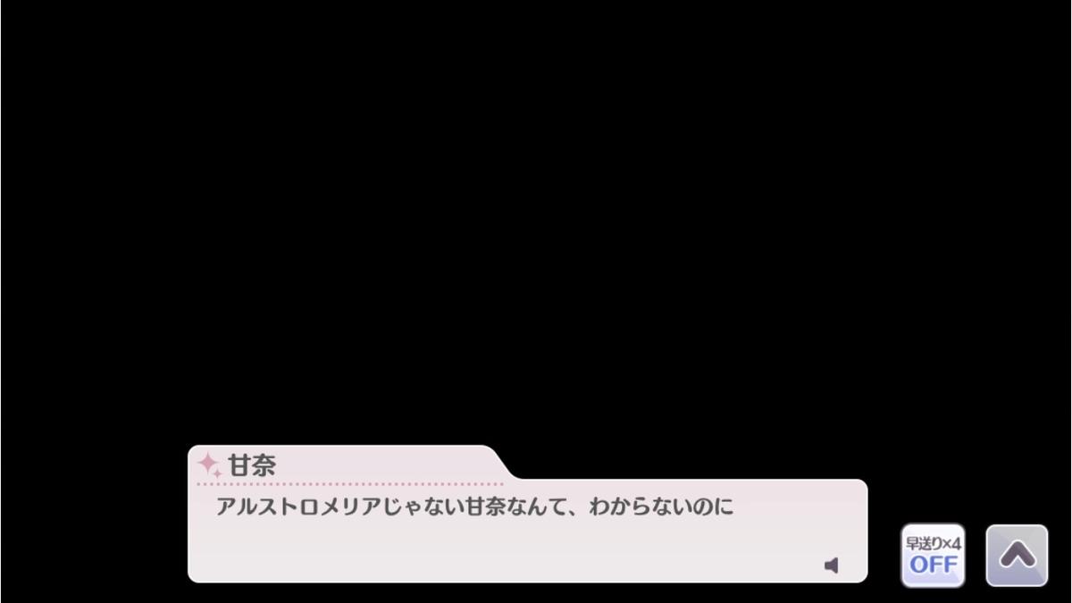 f:id:bota_ohagi:20200616220530j:plain