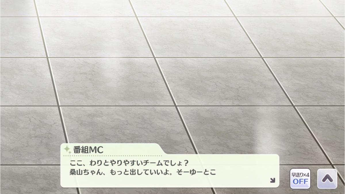 f:id:bota_ohagi:20210606175135j:plain