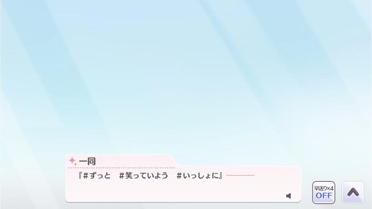 f:id:bota_ohagi:20210606211340j:plain