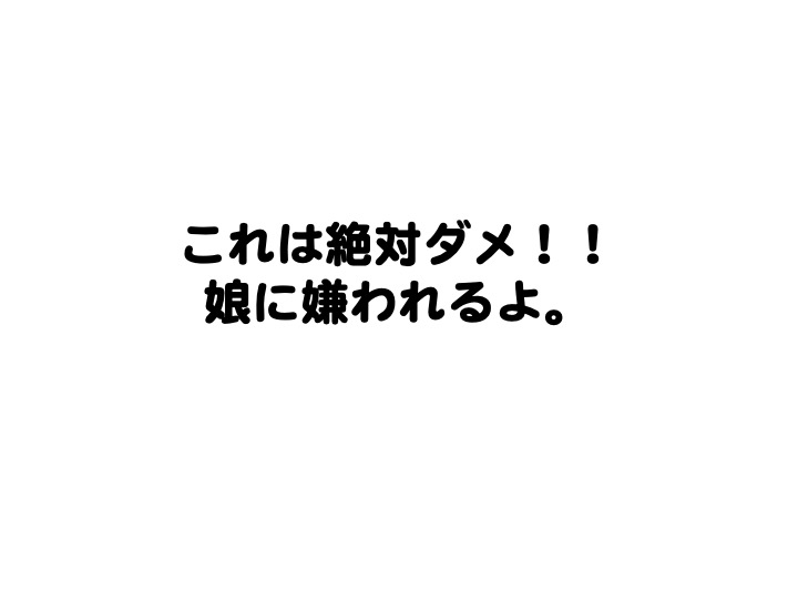 f:id:botchanm0m:20200405093317j:plain