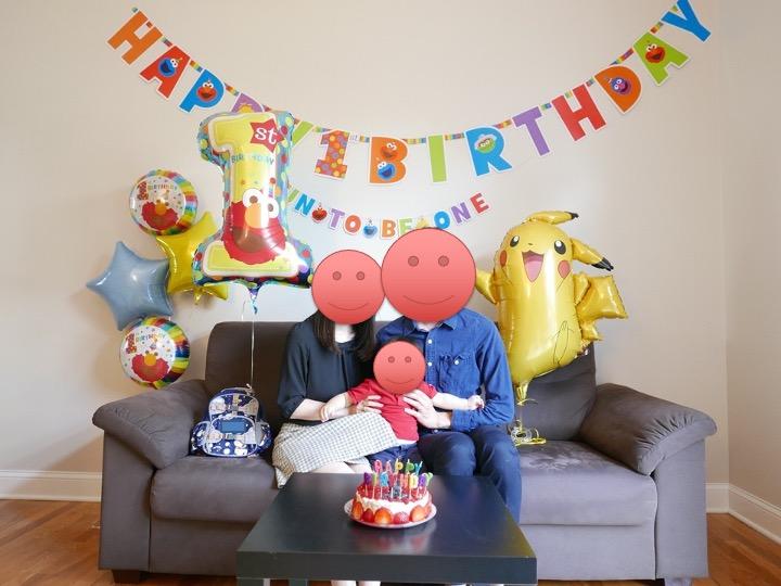 1歳誕生日の部屋デコレーション