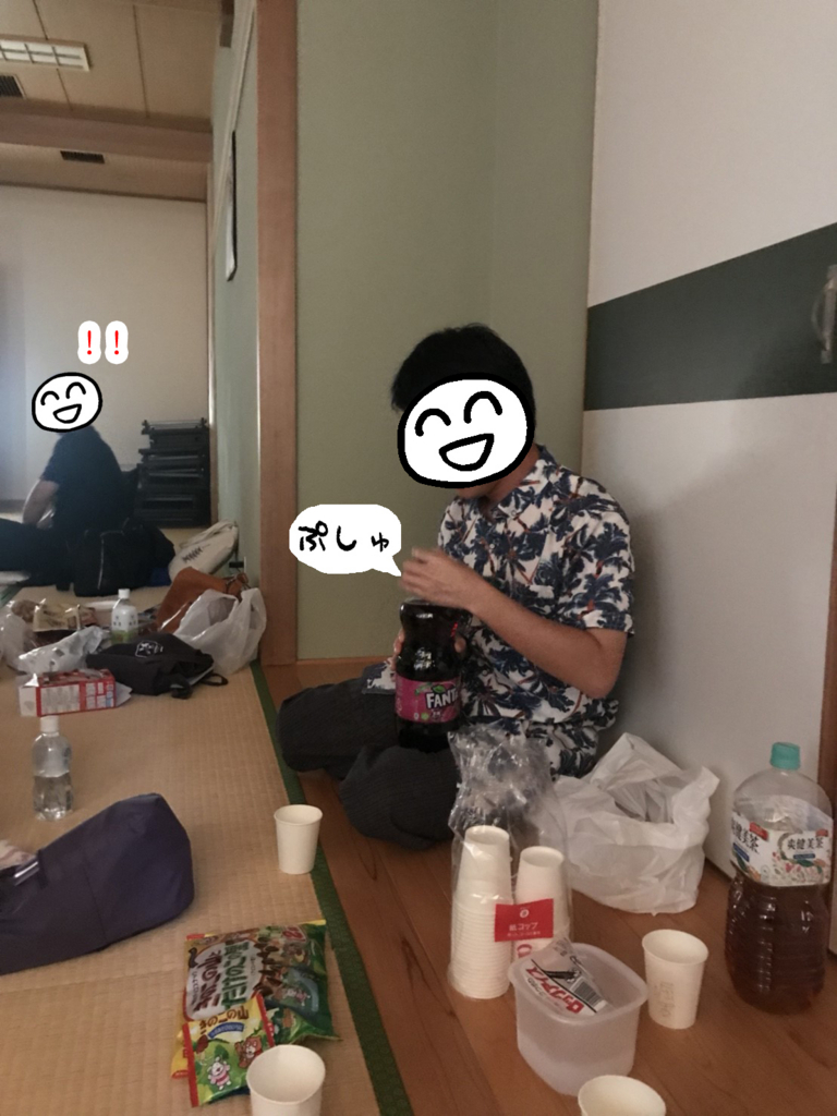 f:id:botchbu:20180812191008j:plain