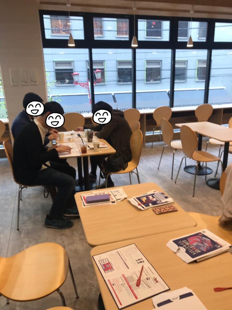 f:id:botchbu:20181123125609j:plain