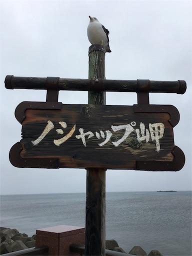 f:id:botchikurashiki:20170907164407j:image