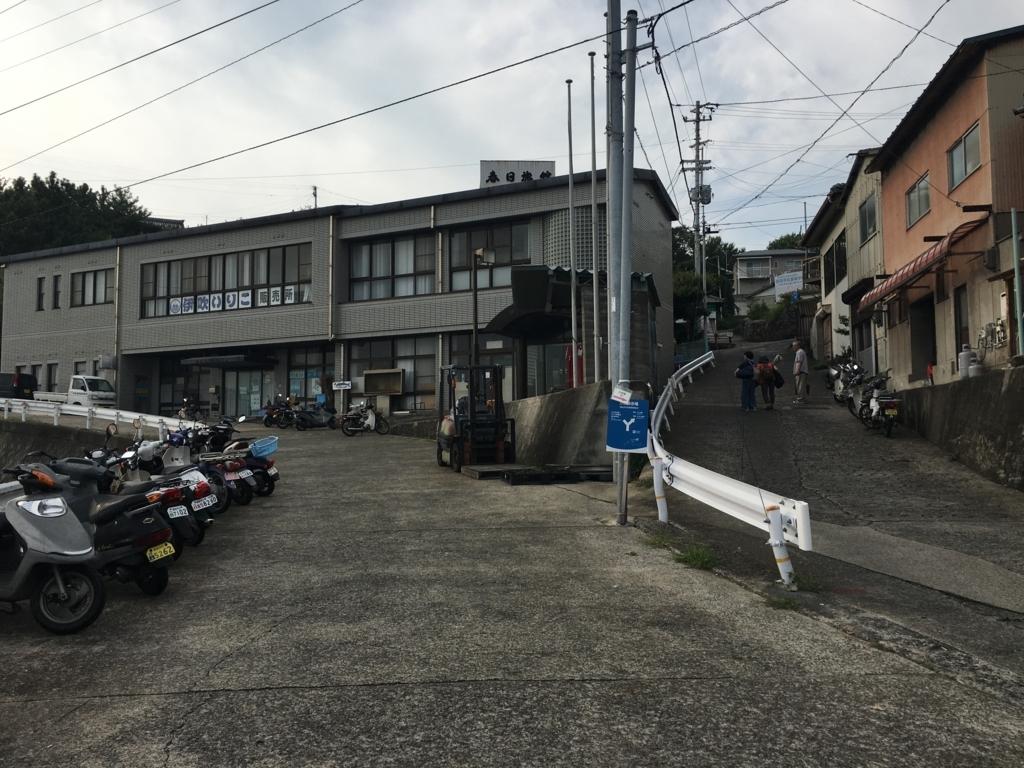 f:id:botchikurashiki:20170911171710j:plain