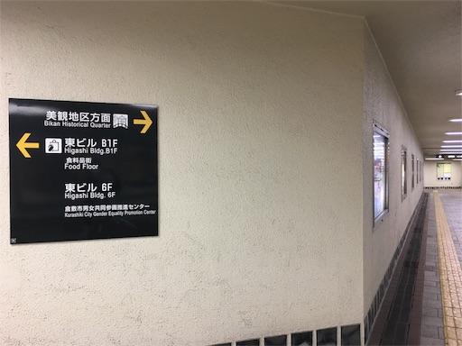 f:id:botchikurashiki:20170912122657j:image