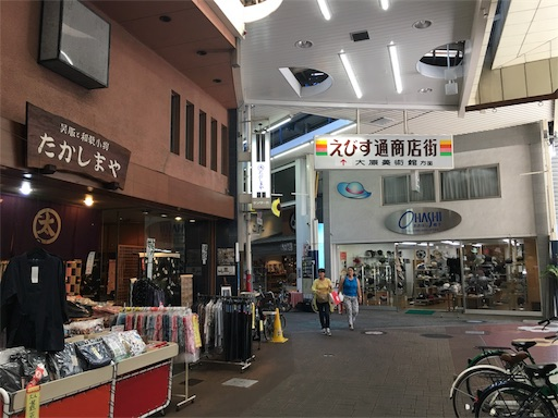 f:id:botchikurashiki:20170912124637j:image