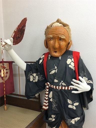 f:id:botchikurashiki:20170912124802j:image