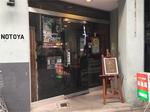 f:id:botchikurashiki:20170912170747j:image