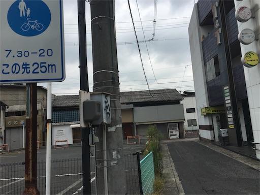 f:id:botchikurashiki:20170913172131j:image