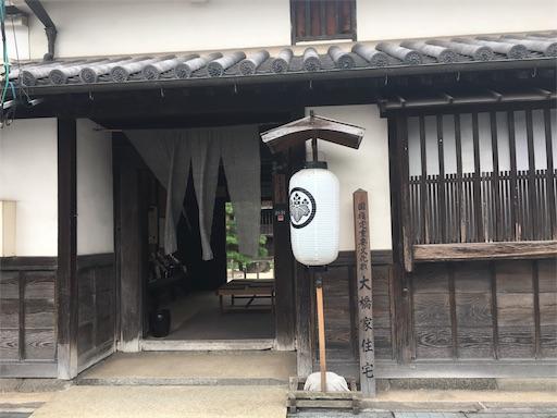 f:id:botchikurashiki:20170913174139j:image