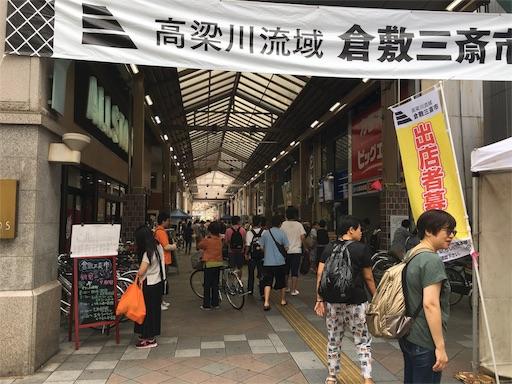 f:id:botchikurashiki:20170917141254j:image