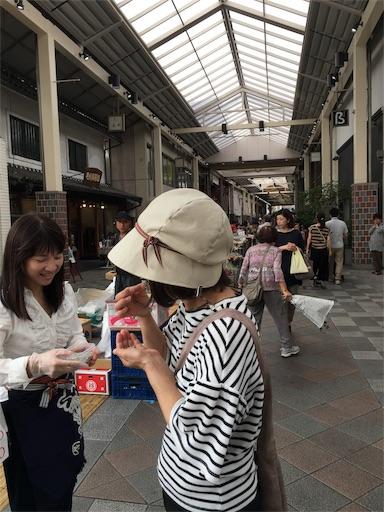 f:id:botchikurashiki:20170917142737j:image