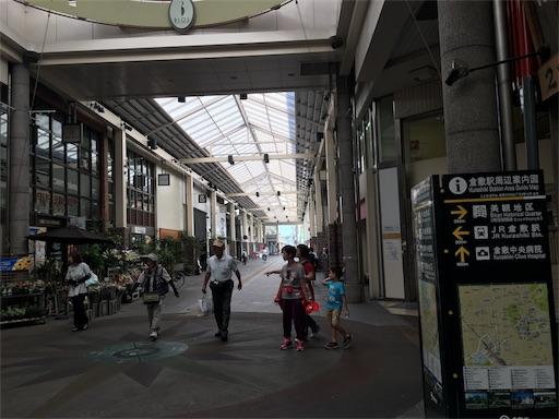 f:id:botchikurashiki:20170917175314j:image