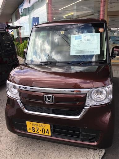 f:id:botchikurashiki:20170918121719j:image