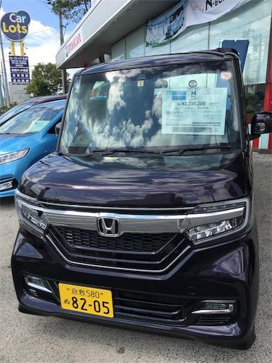 f:id:botchikurashiki:20170918122003j:image