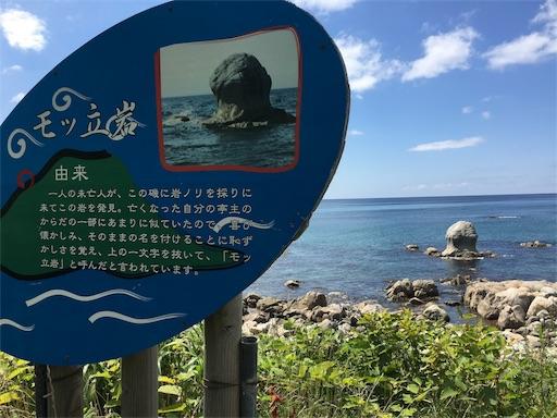 f:id:botchikurashiki:20170919174544j:image