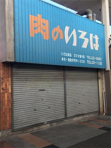 f:id:botchikurashiki:20170922101019j:image