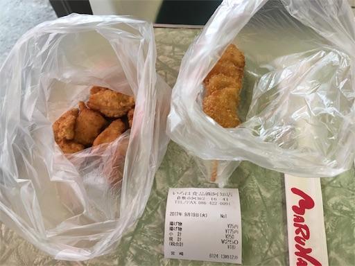 f:id:botchikurashiki:20170922105104j:image