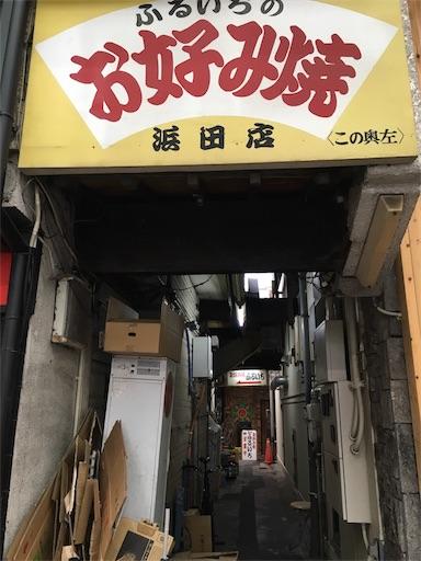 f:id:botchikurashiki:20170922131550j:image
