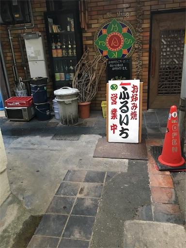 f:id:botchikurashiki:20170922131603j:image