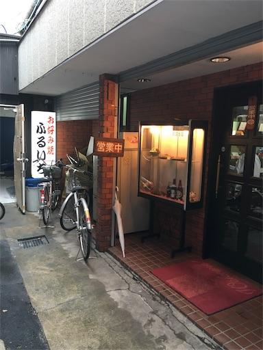 f:id:botchikurashiki:20170922131615j:image
