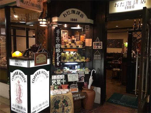 f:id:botchikurashiki:20170922144325j:image