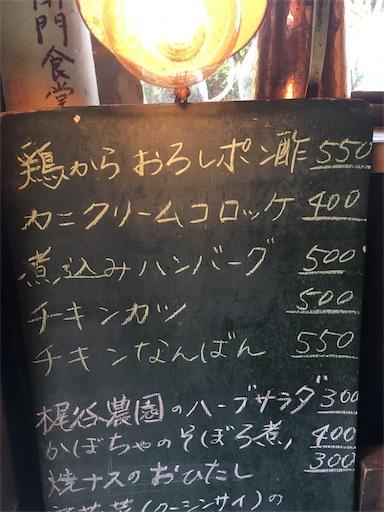 f:id:botchikurashiki:20170923165302j:image