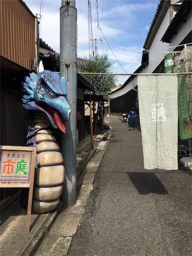 f:id:botchikurashiki:20170923184339j:image