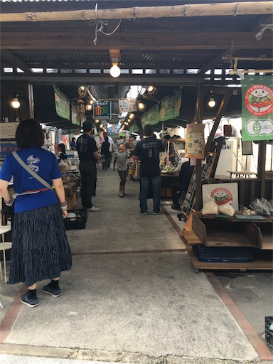 f:id:botchikurashiki:20170923184507j:image