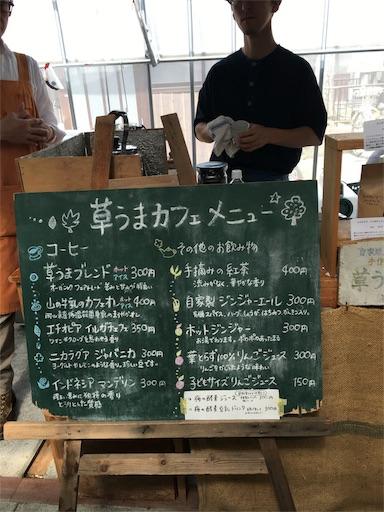 f:id:botchikurashiki:20170923184755j:image