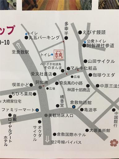 f:id:botchikurashiki:20170923193924j:image